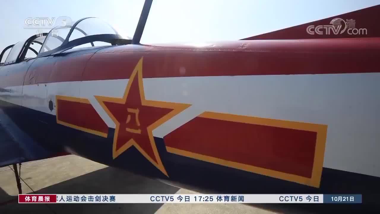智者的較量——空軍五項飛行比賽