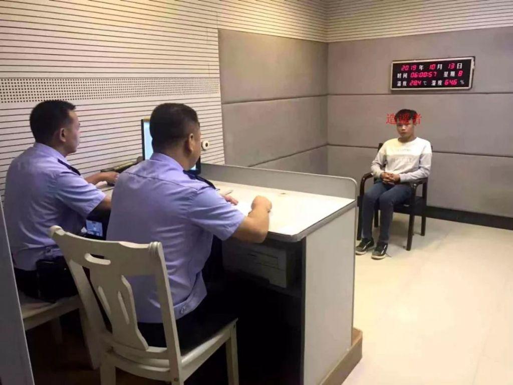 上海新梅_余震假话的造谣者已被警方抓获