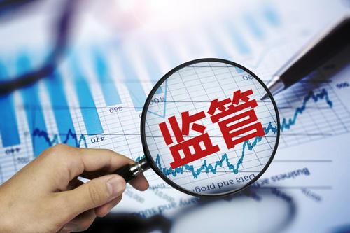 10萬億元結構性存款市場迎監管規範