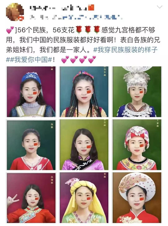 """「炒股技巧」当56个民族的传统服饰碰上""""水杉绿"""",也太炫了吧!"""
