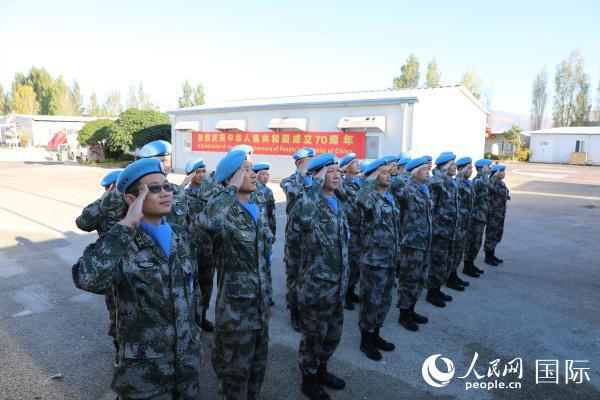 中国第18批赴黎巴嫩维和医疗分队庆国庆活动丰富多彩