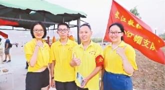 """""""从114人发展到1871人 长江救援志愿队9年救援700余人"""