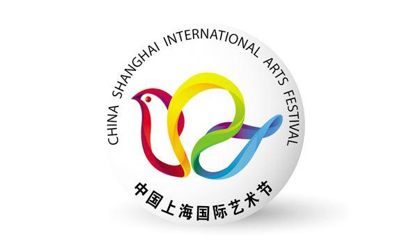 第21届中国上海国际艺术节开幕