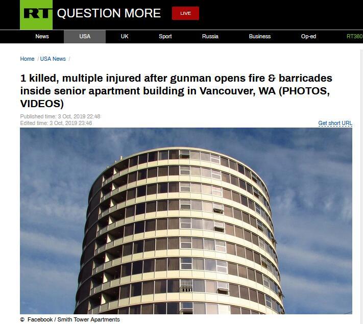 """""""美国老年公寓枪击事件已造成1人死亡,2人受伤"""