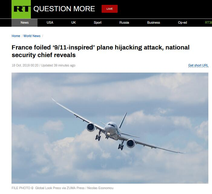 """""""法国内政部长证实:警方挫败一起""""9·11式""""劫机恐袭阴谋"""