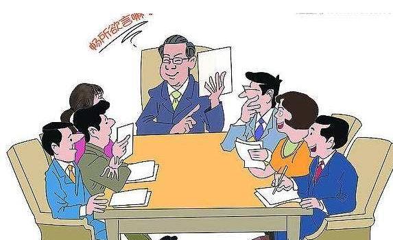 中国文联召开全国文艺界座谈会