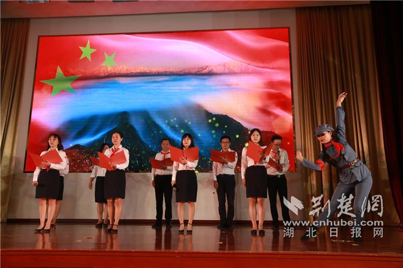 """工银安盛人寿湖北分公司举办""""我和我的祖国""""主题党课"""