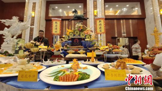 """甘肃""""育""""特色食材谋经济转型 """"以烹会友""""推中餐文化"""