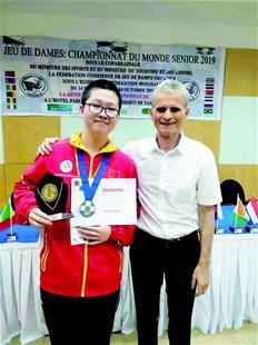武汉15岁高中生获国际跳棋世锦赛亚军 国际排名亚洲第一
