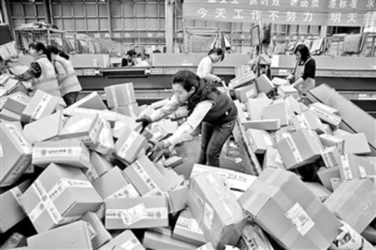 """""""""""双十一""""网购狂欢背后:包装环保难题如何破解?"""