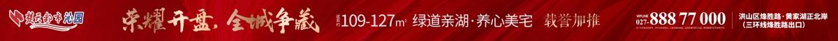 幸運飛艇包賺(zhuan)