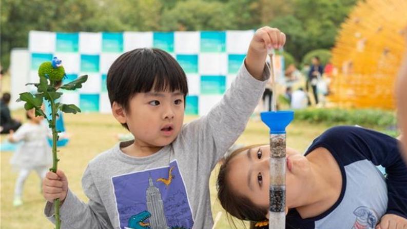 第5届自然嘉年华在汉举行