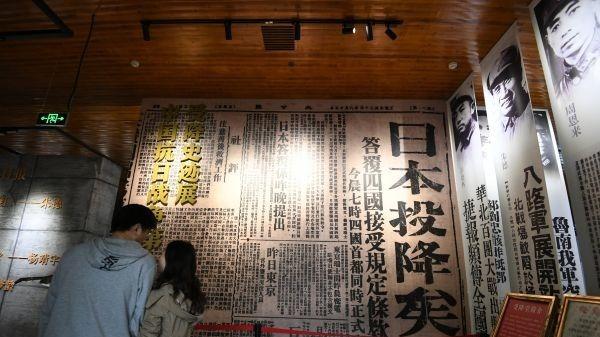 中山公园受降堂重新开放!还有文物展出