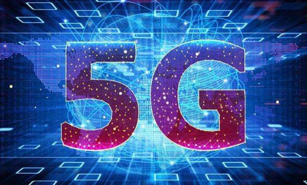 世界5G大会在北京开幕
