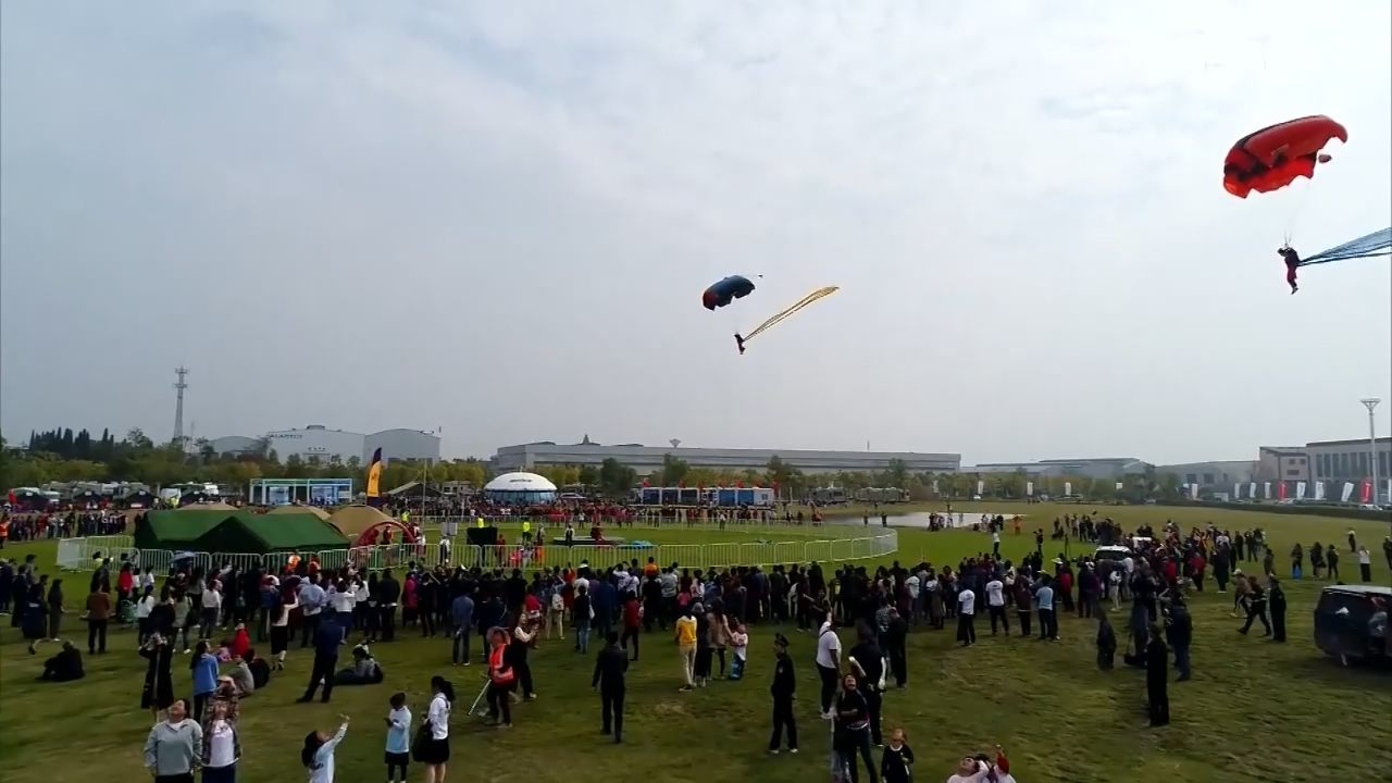 29國跳傘選手荊門空中競技