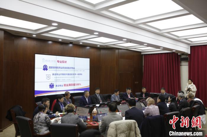 中国高校外语类专业首次参加中俄联合国际澳门正规赌博十大网站认证