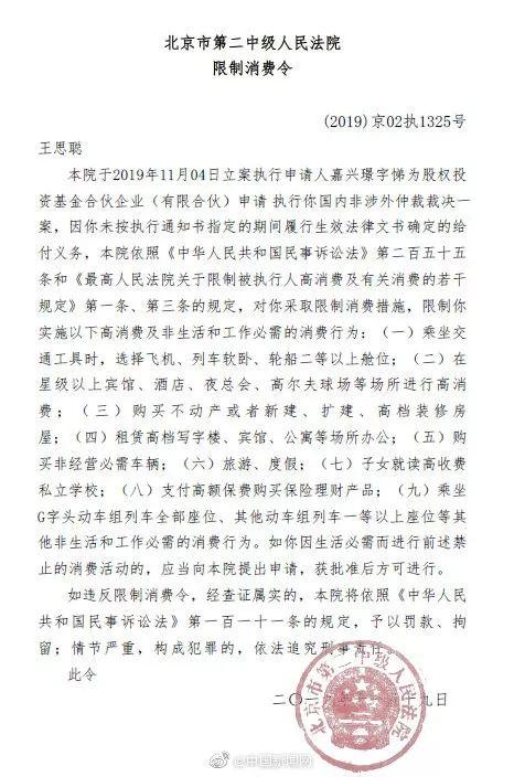 http://www.bjgjt.com/caijingfenxi/89925.html
