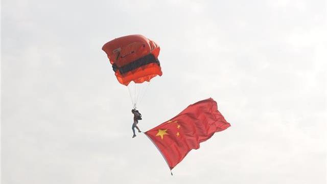 亞洲及大洋洲跳傘錦標賽荊門開幕