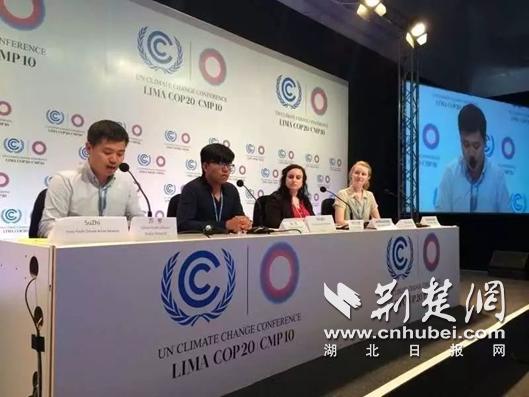 代表中国出席联合国气候大会的公