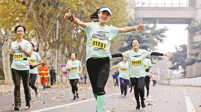 四场马拉松赛事17日在yabo亚博体育app官方下载开跑