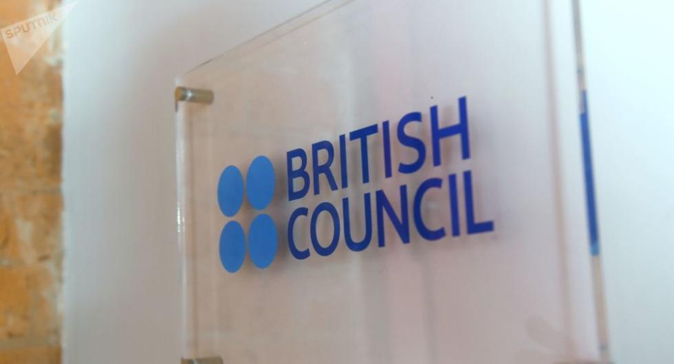 """""""这一英国机构在伊朗被禁 涉嫌为英军情六处服务"""