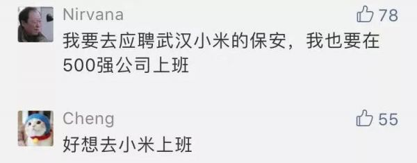 http://www.umeiwen.com/zhichang/1021066.html