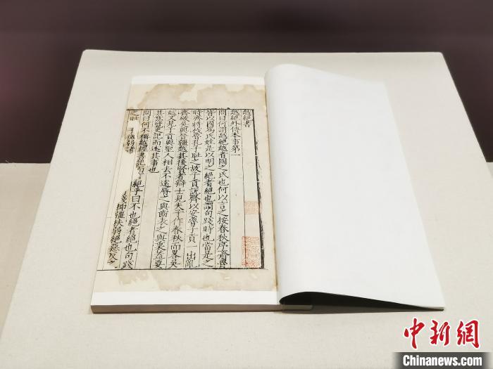 """72种传世珍本亮相国图 讲述""""越地历史文脉"""""""