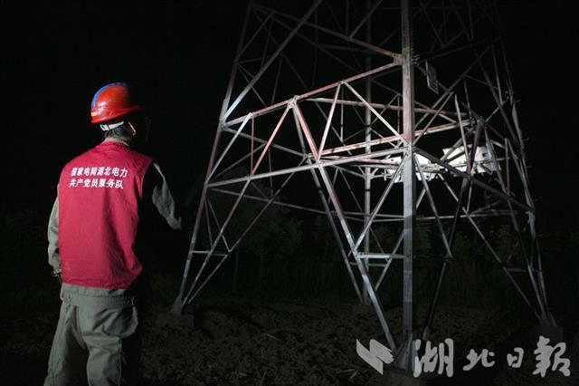 http://www.jienengcc.cn/shiyouranqi/152943.html