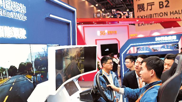 第十六届光博会在汉开幕