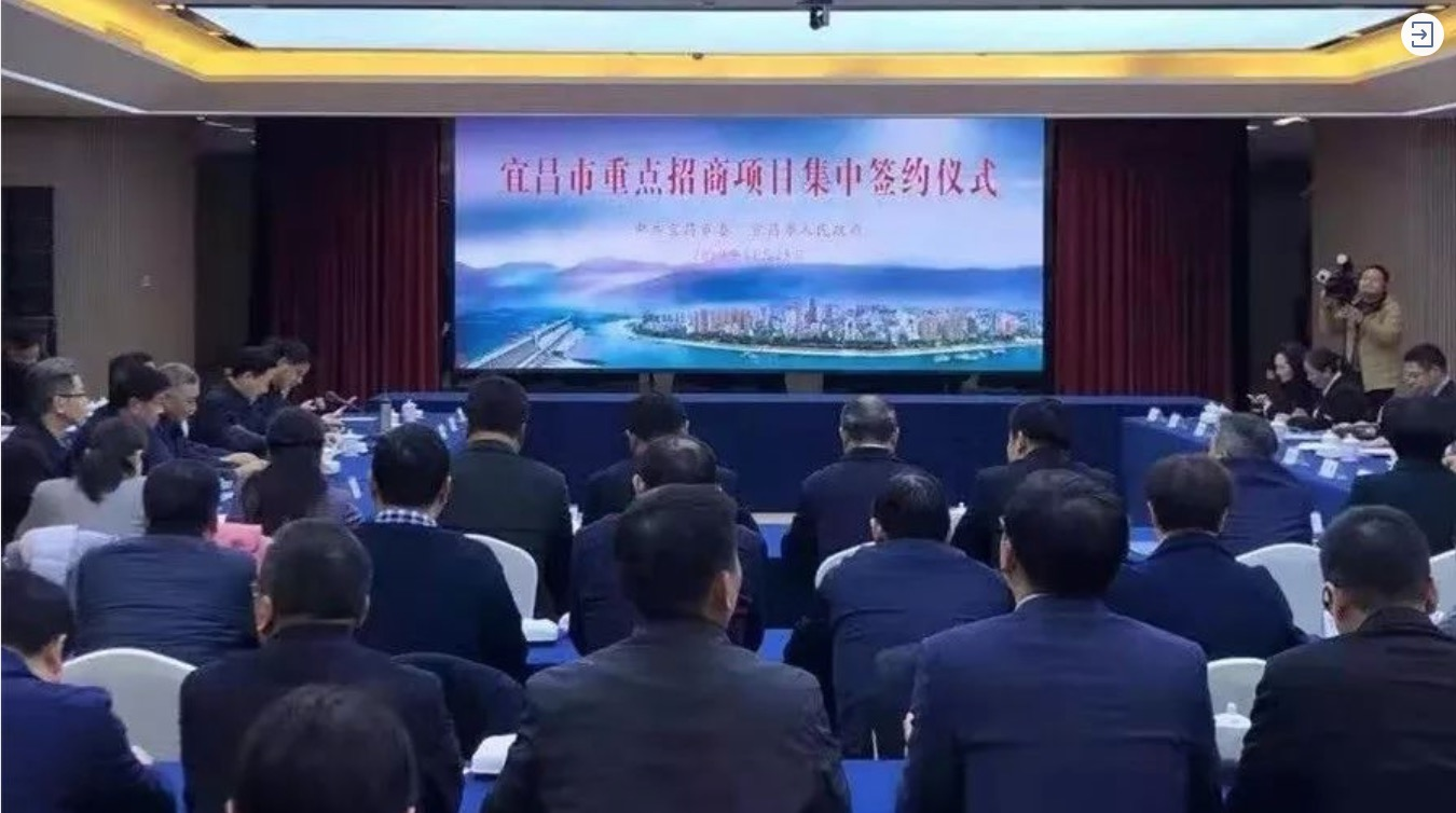 宜昌启动航空旅游综合体项目
