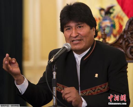 玻利维亚:总统莫拉莱斯宣布辞职