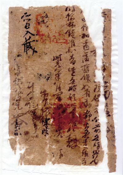 考古为大唐西域传奇再添新故事