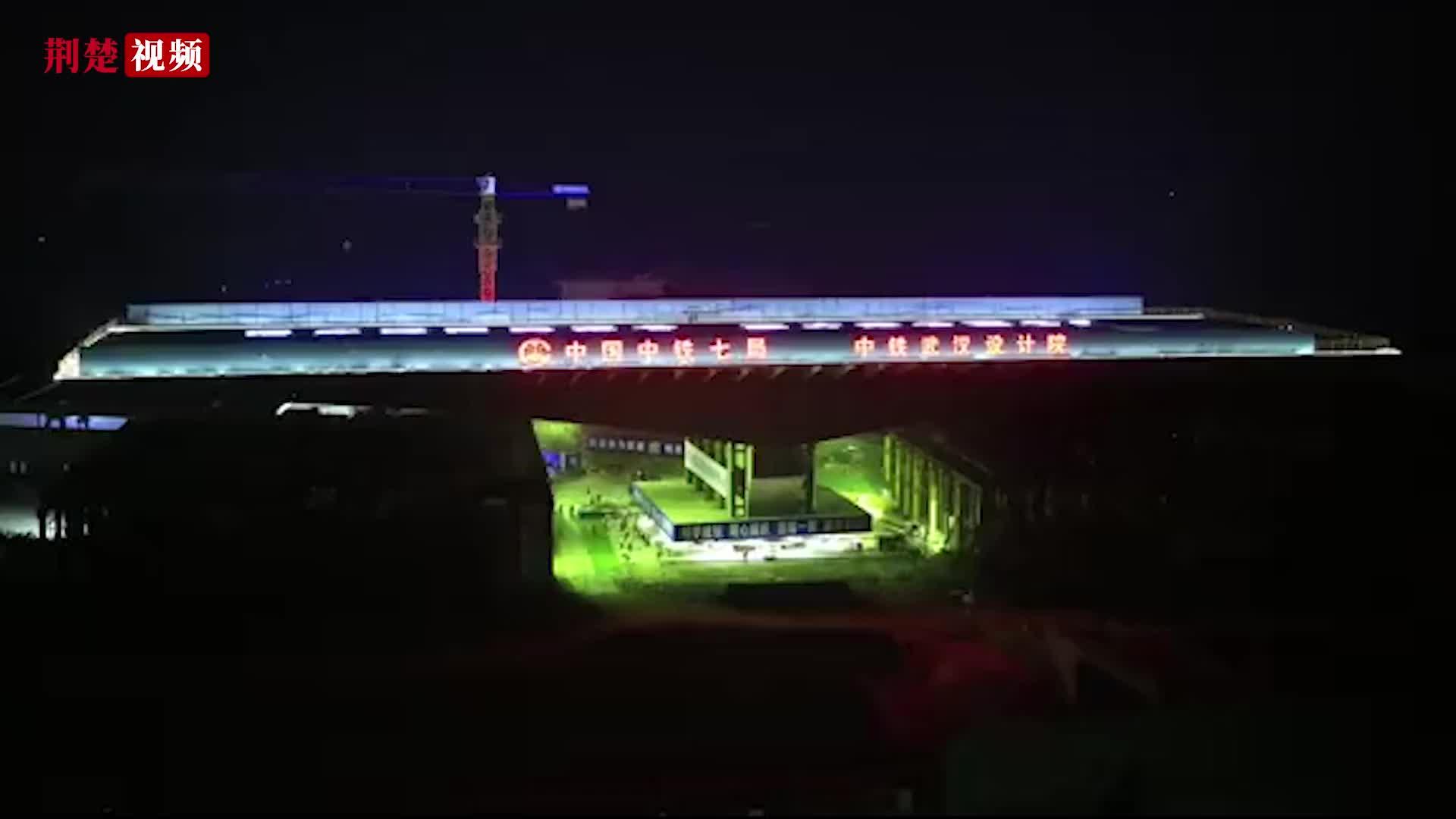 【荆楚拍客】武汉北四环3.3万吨桥墩空中转体 是世界最重单座连续梁转体桥