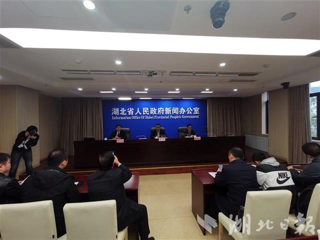2019长江文化旅游博览会下月初举办