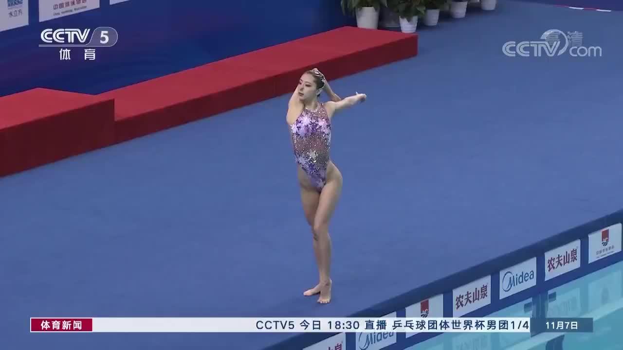 全国花样游泳锦标赛在武汉开赛