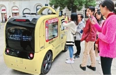 5g无人亮相车售货武汉街头买东西一上来它就凑招手v东西音标的步奏图片