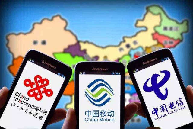 """""""携号转网""""系统上线试运行 11月底正式提供服务"""