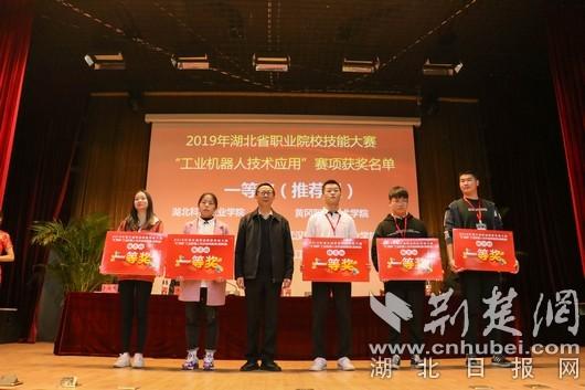 2019省工业机器人应用大赛 湖北科技职业学院夺双冠