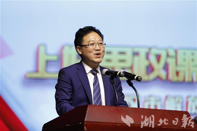 湖北省荆楚工匠报告团首站走进武汉工人文化宫