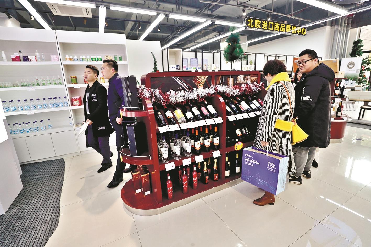 第十届汉口北商品交易会开幕 外商借力汉交会进军国内市场