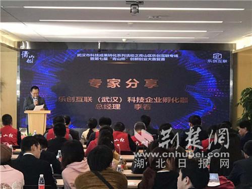 http://www.whtlwz.com/tiyuyundong/55742.html