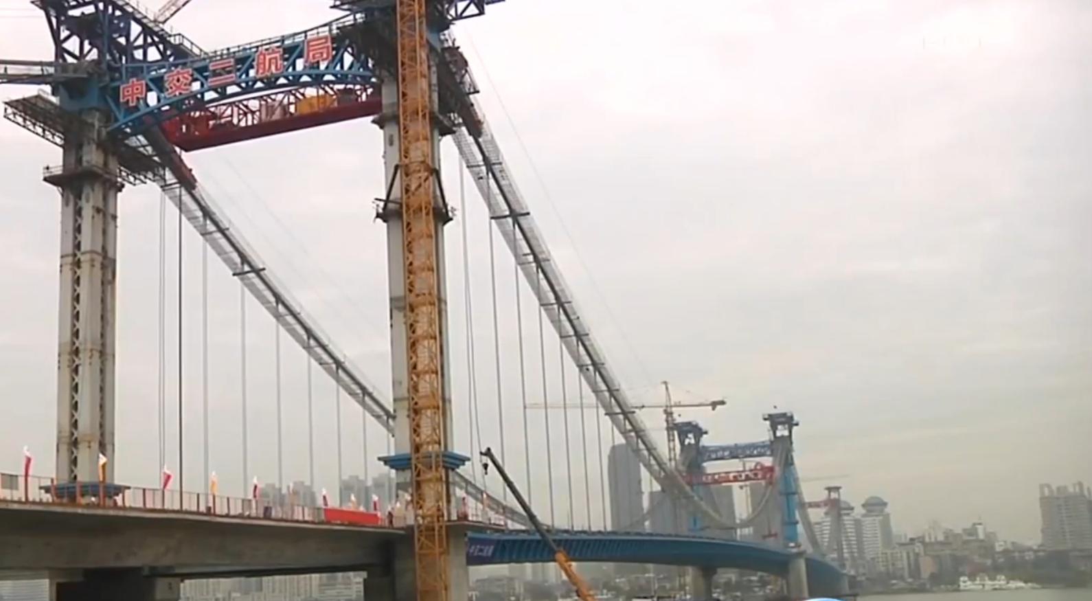 汉江首座三塔悬索桥——襄阳庞公大桥主桥成功合龙