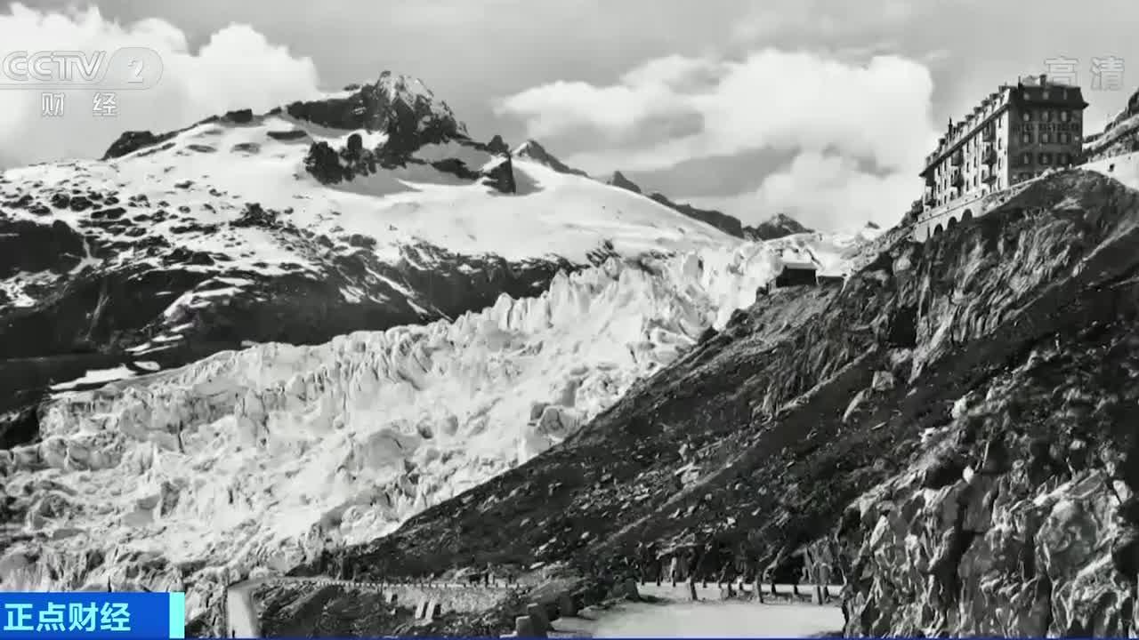 觸目驚心!瑞士冰川快速消融