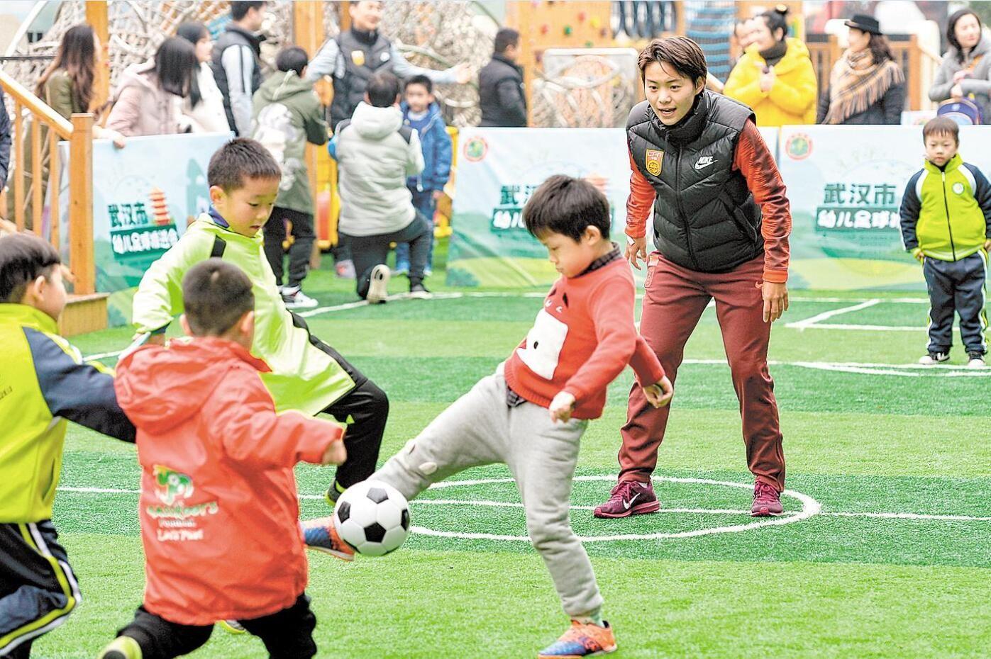 中国女足指导武汉幼儿足球