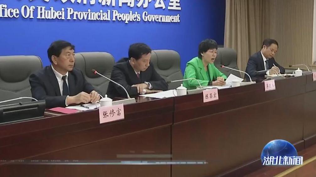 """第十九届""""华创会""""将在武汉举办"""