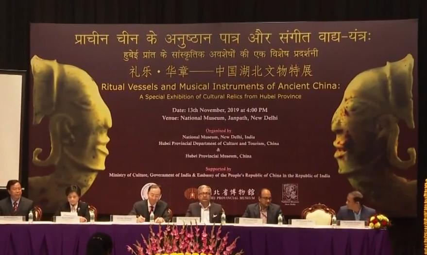 中国湖北文物特展在印度展出