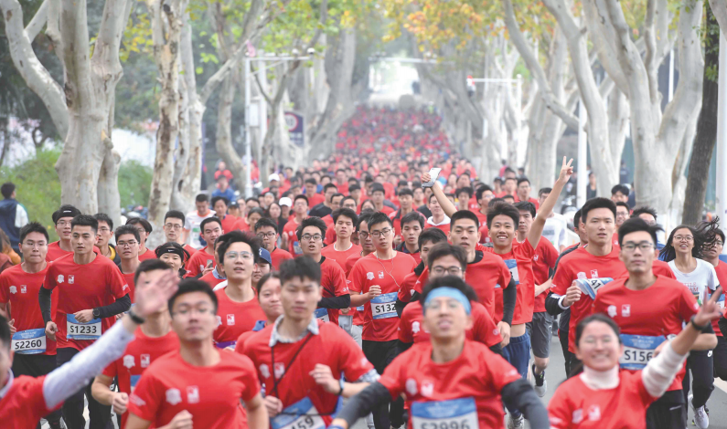2019年中國大學生馬拉松聯賽在華中科技大學起跑
