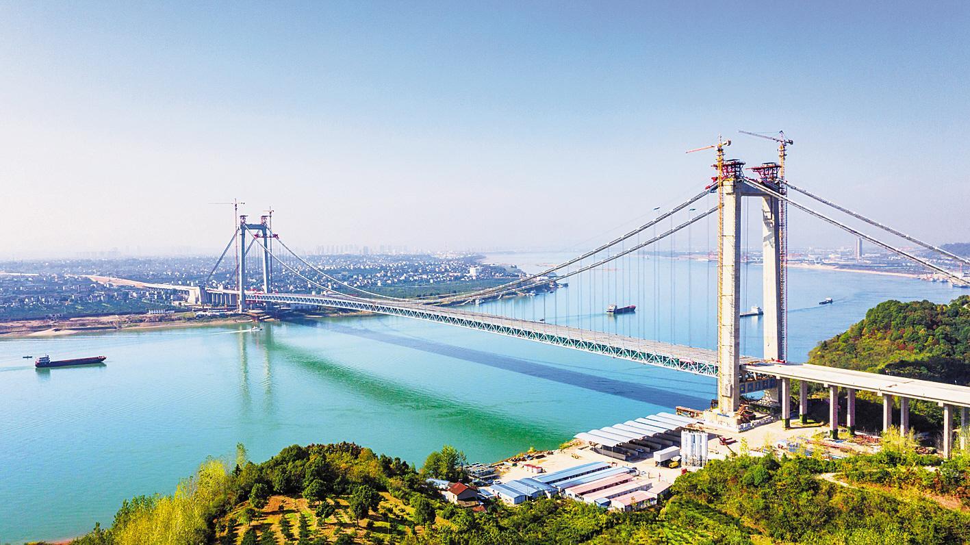 宜昌又一座长江大桥合龙  在建、已建大桥达到10座,居全国地级市之首