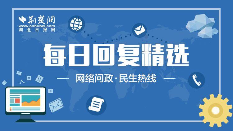 襄阳汽车客运南站何时开建 回复:预计2020年