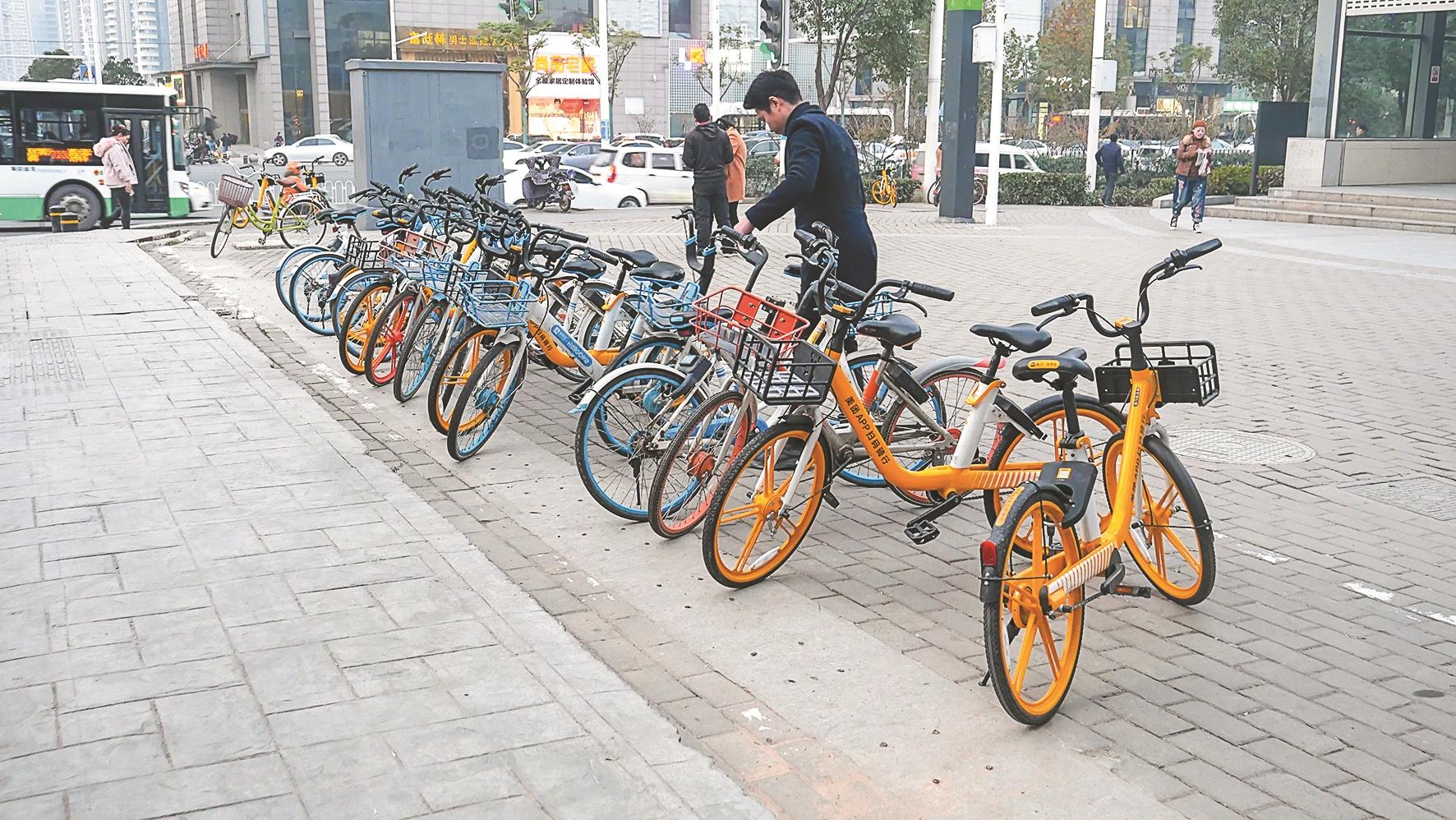 共享经济退烧逐步回归理性 共享单车和充电宝告别一元时代